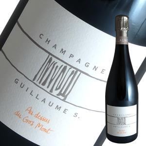 オー ドゥス デュ グロ モン N.V年 ギョーム セロス(シャンパン)|winecellarescargot