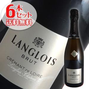 送料無料 6本セット クレマン ド ロワール N.V ラングロワ シャトー 白 スパークリングワイン フランス|winecellarescargot