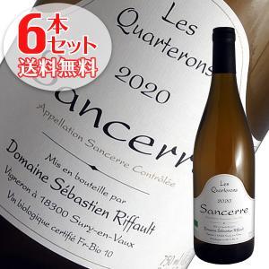 (送料無料)6本セット サンセール レ カルトロン 2018年 セバスチャン リフォー(白ワイン ロワール)|winecellarescargot