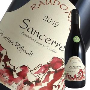 サンセール ラウドナス ルージュ 2013年 セバスチャン リフォー(赤ワイン ロワール)|winecellarescargot