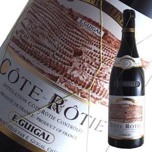 コート ロティ ラ ムーリーヌ[2012]ギガル(赤ワイン フランス)|winecellarescargot