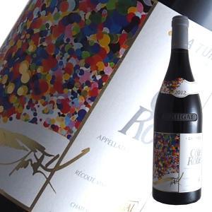 コート ロティ ラ テュルク[2012]ギガル(赤ワイン フランス)|winecellarescargot