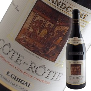 コート ロティ ラ ランドンヌ[2013]ギガル(赤ワイン フランス)|winecellarescargot