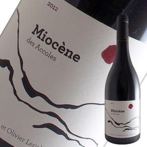 ミオセヌ[2012]ドメーヌ デ ザコル(赤ワイン フランス)|winecellarescargot