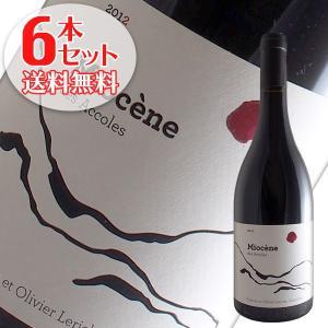 (送料無料)6本セット ミオセヌ 2012年 ドメーヌ デ ザコル(赤ワイン フランス)|winecellarescargot