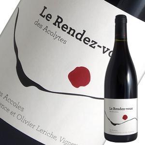 ル ランデヴー デ ザコリット 2018年 ドメーヌ デ ザコル(赤ワイン フランス)|winecellarescargot