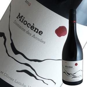 ミオセヌ 2013年 ドメーヌ デ ザコル(赤ワイン フランス)|winecellarescargot