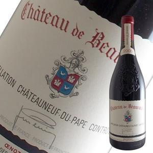 シャトー ド ボーカステル ルージュ エノテーク 2005年 シャトーヌフ デュ パプ(赤ワイン ローヌ)|winecellarescargot