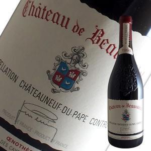 シャトー ド ボーカステル ルージュ エノテーク 1998年 シャトー ド ボーカステル(赤ワイン ローヌ)|winecellarescargot
