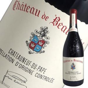 シャトーヌフ デュ パプ ルージュ[2017]シャトー ド ボーカステル(赤ワイン ローヌ)|winecellarescargot