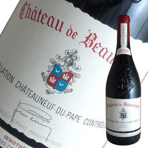 シャトーヌフ デュ パプ ルージュ エノテーク 2009年 シャトー ド ボーカステル(赤ワイン ローヌ)|winecellarescargot