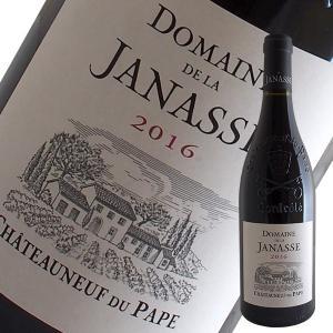 シャトーヌフ デュ パプ 2016年 ドメーヌ ド ラ ジャナス(赤ワイン ローヌ)|winecellarescargot