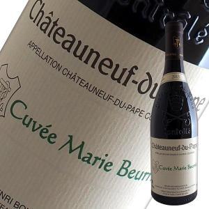 シャトーヌフ デュ パプ キュヴェ マリー ブーリエ[2013]アンリ ボノー(赤ワイン ローヌ)|winecellarescargot