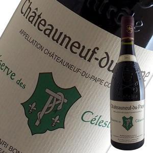 シャトーヌフ デュ パプ レゼルブ デ セレスタン 2012年 アンリ ボノー(赤ワイン ローヌ)|winecellarescargot