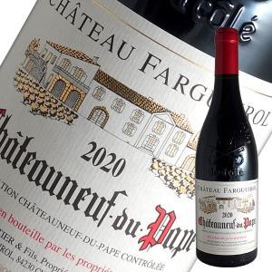 シャトーヌフ デュ パプ トラデション ルージュ 2015年 ファーゲェロール(赤ワイン ローヌ)|winecellarescargot