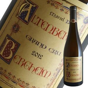 アルテンベルグ ド ベルグハイム グランクリュ 2009年 マルセル ダイス(白ワイン アルザス)|winecellarescargot