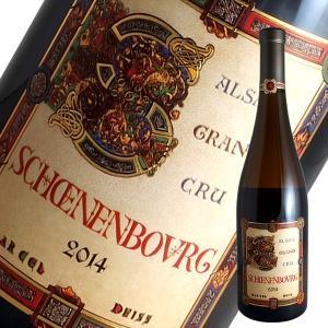 シュネンブルグ グランクリュ 2012年 マルセル ダイス(白ワイン アルザス)|winecellarescargot