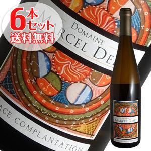 (送料無料)6本セット アルザス ブラン 2017年 マルセル ダイス(白ワイン アルザス)|winecellarescargot
