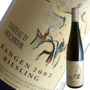 リースリング 特級 ランゲン 1997年 シャトー ドルシュヴィール 白ワイン アルザス 辛口 リースリング|winecellarescargot