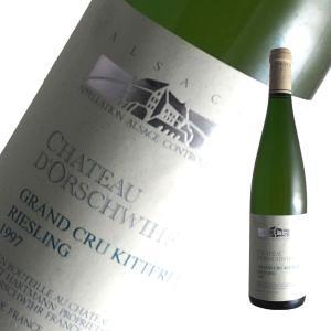 リースリング グラン クリュ キテルレ 1997年 シャトー ドルシュヴィール|winecellarescargot