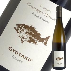 キュヴェ ギョタク 2016年 ミットナット フレール(白ワイン フランス)|winecellarescargot