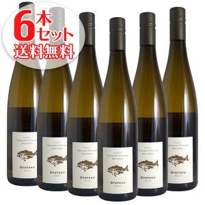 (送料無料)6本セット キュヴェ ギョタク 2016年 ミットナット フレール(白ワイン フランス)|winecellarescargot