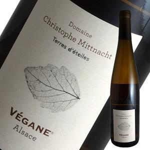 キュヴェ ヴェガンヌ 2019年 テール デトワール(白ワイン アルザス)|winecellarescargot