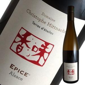 キュヴェ エピス 2019年 テール デトワール(白ワイン アルザス)|winecellarescargot