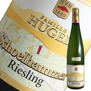 リースリング シェルハマー 2008年 ヒューゲル(白ワイン アルザス)|winecellarescargot