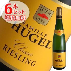 (送料無料)6本セット リースリング クラシック 2018年 ヒューゲル(白ワイン アルザス)|winecellarescargot