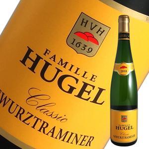 ゲヴュルツトラミネール クラシック 2017年 ヒューゲル(白ワイン アルザス)|winecellarescargot