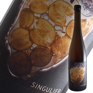 サンギュリエ 2017年 ヴィニョブル デュ レヴール(白ワイン アルザス)|winecellarescargot
