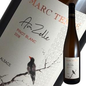 アムゼル ピノ ブラン 2018年 マルク テンペ(白ワイン アルザス) winecellarescargot