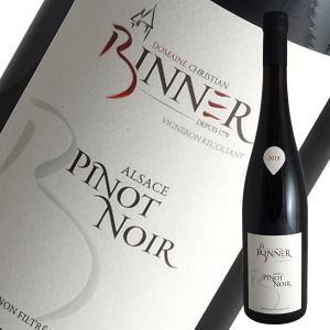 ピノ ノワールNF NS 2018年 クリスチャン ビネール(赤ワイン アルザス)|winecellarescargot