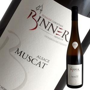 ミュスカ 2018年 クリスチャン ビネール(白ワイン アルザス)|winecellarescargot