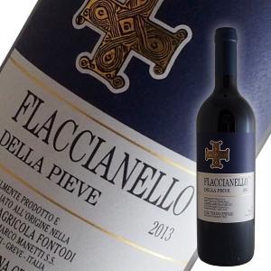 フラッチャネッロ デッラ ピエヴェ[2014]フォントディ(赤ワイン イタリア)|winecellarescargot