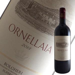 オルネライア[2013]テヌータ デル オルネライア(赤ワイン イタリア)|winecellarescargot