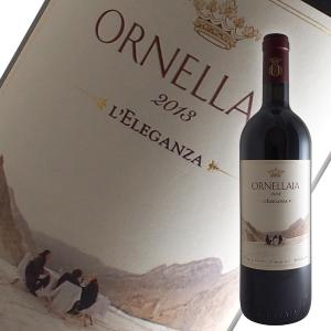 オルネライア アートラベル[2013]テヌータ デル オルネライア(赤ワイン イタリア)|winecellarescargot