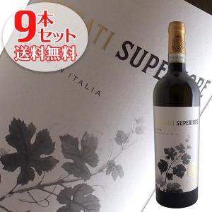 (送料無料)9本セット フラスカーティ スペリオーレ ポッジョ レ ヴォルピ(白ワイン イタリア)|winecellarescargot