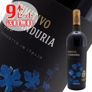 (送料無料)9本セット プリミティーヴォ ディ マンドゥーリア ポッジョ レ ヴォルピ(赤ワイン イタリア)|winecellarescargot