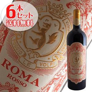 (送料無料)6本セット ローマDOC ポッジョ レ ヴォルピ(赤ワイン イタリア)|winecellarescargot