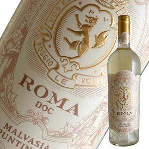 ローマ ビアンコDOC ポッジョ レ ヴォルピ(白ワイン イタリア)|winecellarescargot