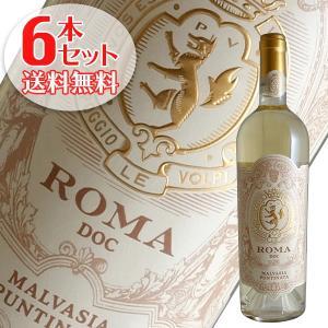 (送料無料)6本セット ローマ ビアンコDOC ポッジョ レ ヴォルピ(白ワイン イタリア) winecellarescargot