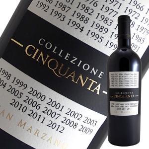 コレッツィオーネ チンクアンタ+3[N.V]サン マルツァーノ(赤ワイン イタリア)|winecellarescargot
