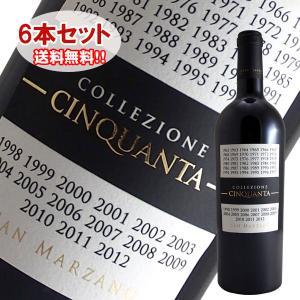 (送料無料)6本セット コレッツィオーネ チンクアンタ+3 N.V年 サン マルツァーノ(赤ワイン イタリア)|winecellarescargot