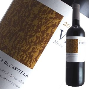 ヴェルム ティントVTカスティージャ ヴェルム(赤ワイン スペイン)|winecellarescargot