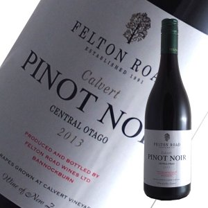 ピノノワール カルヴァート 2013年 フェルトンロード(赤ワイン ニュージーランド)|winecellarescargot