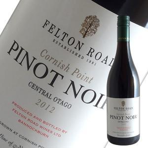 ピノノワール コーニッシュポイント 2012年 フェルトンロード(赤ワイン ニュージーランド)|winecellarescargot