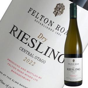 ドライ リースリング 2016年 フェルトンロード(白ワイン ニュージーランド)|winecellarescargot