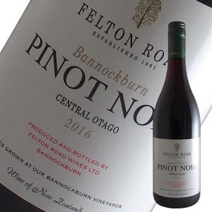 ピノノワール バノックバーン 2016年 フェルトンロード(赤ワイン ニュージーランド)|winecellarescargot